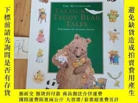 二手書博民逛書店TREASURY罕見OF TEDDY BEAR TALESY15335