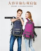 旅游背包旅行包後背包休閑旅行背包女戶外登山包【3C玩家】