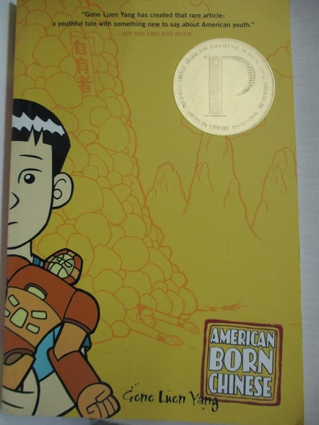 【書寶二手書T4/繪本_IRD】American Born Chinese_Gene Luen Yang, Gene Luen Yang