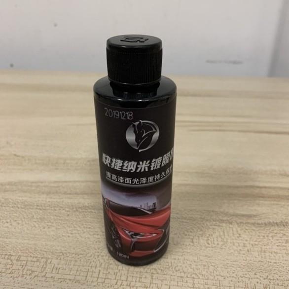汽車鍍晶納米水晶鍍膜劑液體玻璃渡膜噴霧(120ml/777-7396)