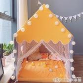 兒童帳篷室內游戲屋女孩男孩可睡覺分床神器公主城堡家用超大房子 NMS生活樂事館