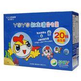 領券再折【悠活原力】YOYO敏立清益生菌-多多口味(60條/盒)原廠供貨