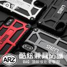 UAG 公司貨 頂級版耐衝擊殼 iPho...