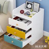 簡易床頭柜簡約現代床頭收納柜臥室床邊小柜子北歐仿實木組裝 QG4348『M&G大尺碼』
