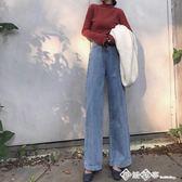早秋chic褲子復古寬鬆高腰百搭喇叭闊腿長褲韓版牛仔褲女2018新款 西城故事