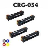 【南紡購物中心】Canon CRG-054H (B/C/M/Y)四件組相容環保碳粉匣