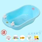 兒童浴盆 兒童洗澡盆浴盆新生兒0-3-5歲6小孩兒童大童大號加厚沖涼盤10 NMS