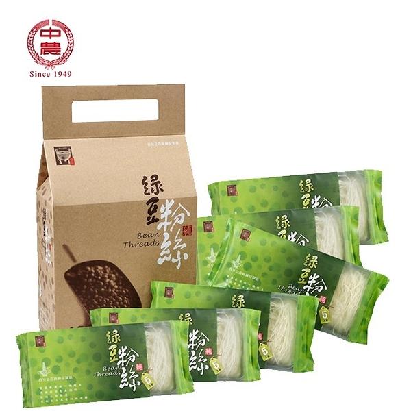 (免運)中農粉絲寶鼎頂級純綠豆粉絲精緻包12入贈精美禮盒及純綠豆粉絲精緻包一包