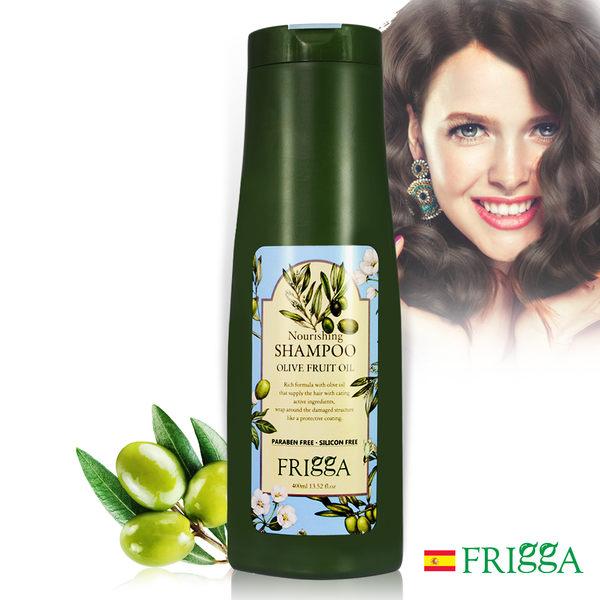 西班牙FRIGGA芙莉嘉橄欖滋養洗髮精400ml【1838歐洲保養】