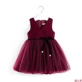 女童洋裝女童秋冬保暖背心裙 兒童女寶女孩公主蓬蓬禮服紗紗裙 無袖連衣裙-『美人季』