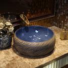 台上盆 復古藝術台上盆衛生間圓形陶瓷洗臉盆仿古台盆中式台上洗手盆 夢藝家