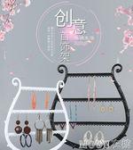 首飾架 復古琴首飾架 飾品收納架耳環展示架耳飾展示道具陳列多孔位 momo衣櫥