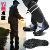 時尚雨靴男 高筒釣魚水靴天然橡膠柔軟透氣 防滑防臭釘底雨鞋戶外   芊惠衣屋