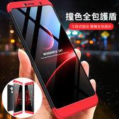 撞色三段式 Nokia 諾基亞6 2018版 7 Plus 手機殼 簡約硬殼 護盾系列 全包防摔 保護套 防指紋 保護殼
