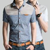 牛津紡短袖襯衫男士韓版拼接白襯衣