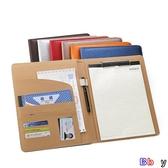 【貝貝】文件夾 A4 多功能 寫字板 夾墊板 收納文具用品 強力 票據夾 紙板夾