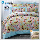 【水晶晶家具/傢俱首選】HT9642-3 Disney授權米奇米妮快樂卡精梳棉單人3.5呎兩用被床包三件組