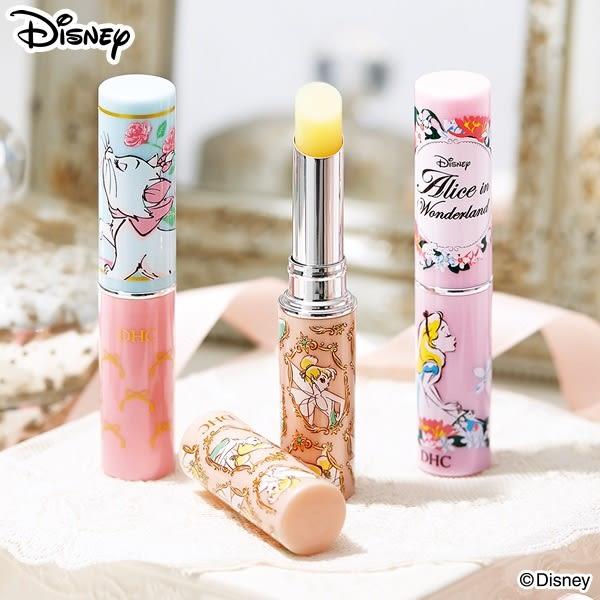 素晴館 全新日本DHC 純欖護唇膏1.5g (愛麗絲/瑪麗貓/奇妙仙子/白雪/長髮公主/Hello Kitty)迪士尼聯名款