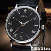 手錶牌韓版女錶時尚休閒皮帶學生手錶男女士復古情侶錶夜光男錶 芭蕾朵朵