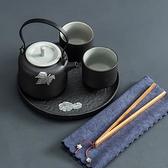 黑陶一壺二杯日式旅行便攜家用功夫茶具套裝陶瓷茶盤