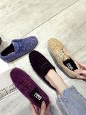 韓版羊羔毛毛鞋女冬季豆豆鞋子女鞋平底休閒加絨板鞋單鞋棉鞋新款   傑克型男館