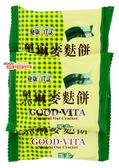 【吉嘉食品】健康日誌 黑麻麥麩餅(蛋素) 600公克,產地馬來西亞 [#600]{FE010}