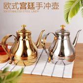 不銹鋼小茶壺平底帶過濾網 家用泡茶 小號燒水壺飯店餐廳用茶水壺 快速出貨