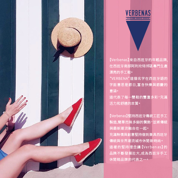 【VERBENAS】CALPE卡爾佩牛皮鏤空造型草編鞋/休閒鞋 橘色(030136-OR)