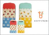韓國直送正品 HAPPYMORI SAMSUNG GALAXY S3 繁華玫瑰 掀蓋式皮套