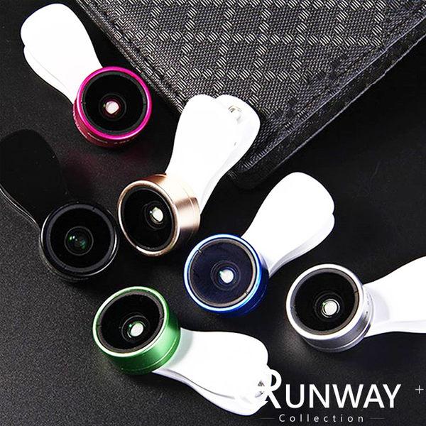 【R】FUNIPICA F-516 0.36X 夾式鏡頭 超廣角+15X微距+180度魚眼 三合一 手機鏡頭 自拍神器 手機通用
