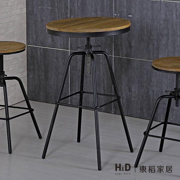 【預購】泰勒1.8尺圓形原木升降吧台桌(18JF/476-1)【DD House】