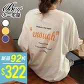 女長T 背後字母印花長袖T恤上衣【NQG960031】