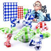 百變魔尺72段兒童玩具魔尺72節百變魔王魔尺魔方益智玩具尺折疊尺