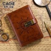 CAGIE卡杰密碼本帶鎖小學生日記本簡約大學生讀書筆記本子加厚創意 微愛家居