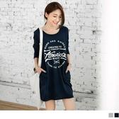 《DA2802-》純色美式風格燙印休閒洋裝 OB嚴選