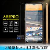 【妃航/免運】大螢膜 Nokia 5.3 滿版/全膠 超跑包膜/犀牛皮 保護貼/保護膜 耐磨/防污