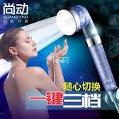 淋浴花灑噴頭手持洗澡增壓浴室家用超強花酒淋雨衛浴蓮蓬頭 俏腳丫
