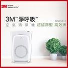 3M淨呼吸超濾淨型空氣清淨機(高效版)適用10坪/CHIMSPD-02UCLC-1【AF05035】99愛買小舖