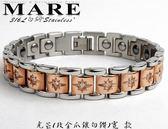 【MARE-316L白鋼】系列:光芒 (玫金爪鑲白鑽) 寬 款