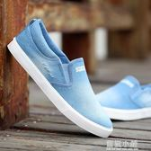秋季新款懶人鞋男布鞋子韓版潮流牛仔鞋透氣潮鞋男士一腳蹬帆布鞋 藍嵐