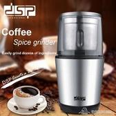 研磨咖啡機家用迷你意式咖啡機蒸汽打奶泡便攜式自動咖啡機研磨機 為愛居家