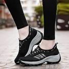 運動鞋秋季透氣套腳女鞋輕便搖搖鞋軟底厚底楔形大碼休閒鞋厚底內增高 蘿莉小腳丫