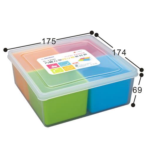 KEYWAY G-1200 巧麗方型四分格密封盒
