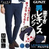 日本GUNZE男士長褲超彈力刷毛長褲449001通販屋