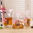 面包袋透明糕點包裝袋吐司袋100個