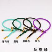 米蘭繩手鍊男女情侶替換皮繩手鍊