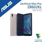 【贈LED隨身燈+立架】ASUS ZenFone Max Pro ZB602KL 3GB/32GB 6吋 智慧型手機【葳訊數位生活館】