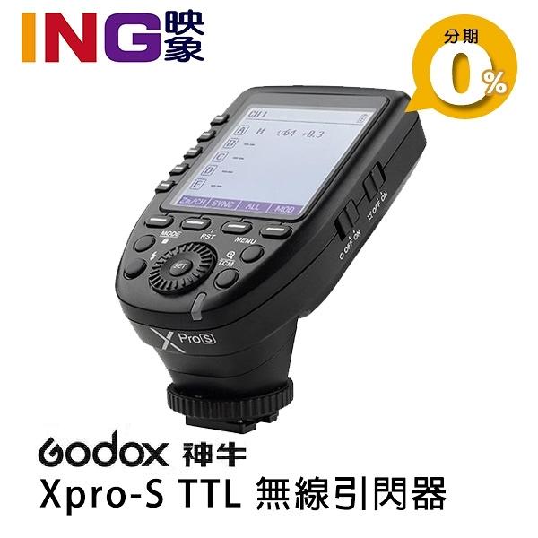 【24期0利率】GODOX 神牛 Xpro-S TTL 無線引閃器 閃光燈觸發器 for SONY 開年公司貨 兼容AD200 TT685 V860II