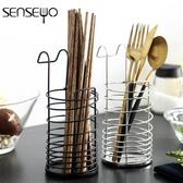 瀝水筷筒筷籠架創意廚房收納盒餐具瀝水架【新店開業,限時85折】