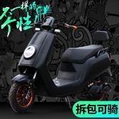 電瓶車 電動車72v電摩尚領小龜王電動踏板摩托車60v男女成人電瓶車 LX新品特賣